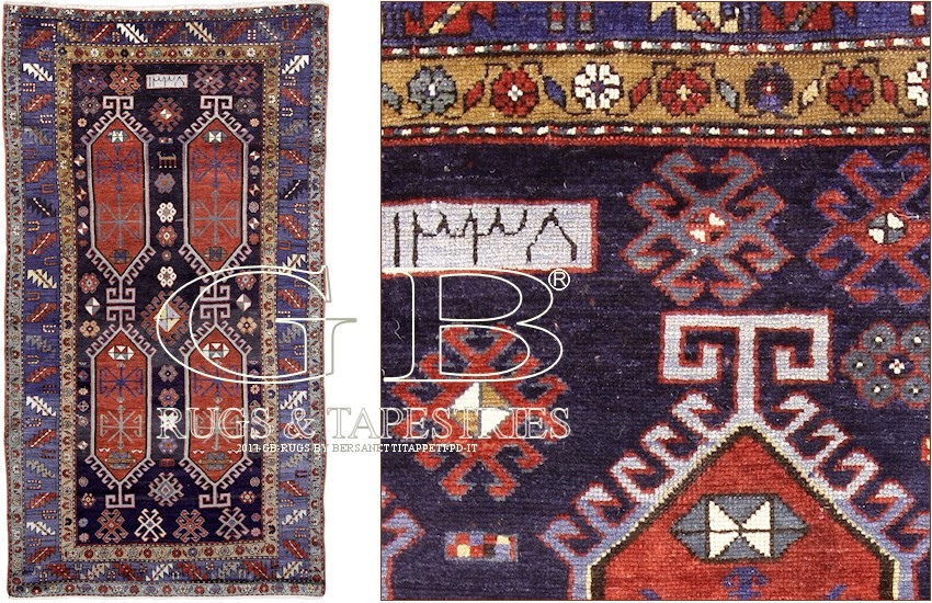 ANTIQUE KAZAK RUG 247 x 133  140824245667  GB Rugs