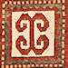Kazak Sewan Ancien_141301053423