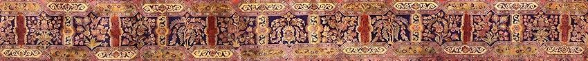 Lo showroom Gb-rugs comprende quattro sale, Tappeto Saruk antico dettaglio della cornice