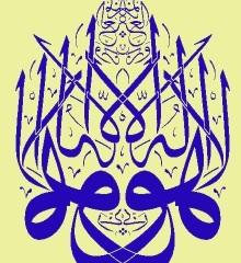 Immagine6 Arte Islamica, musica e architettura