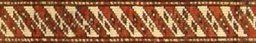 Kazak Fachralo, particolare della cornice interna