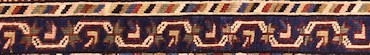 Kuba Seichur o Zeikhur 141525045926