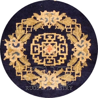 Conseils d'entretien des tapis , ancien Ningxia