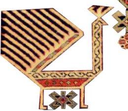 shirvan antico