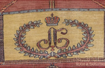 Dorosh antico 423 X 314, sigillo zar Alessandro II