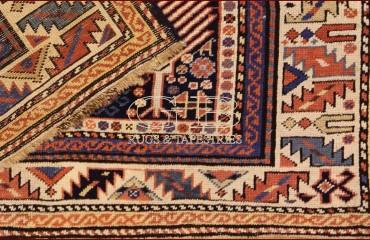 Shirvan Akstafa Antico 285X122 Cod 141205259366