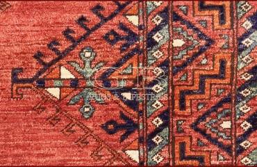 Ersari Afgano 259 x 184 141525259875
