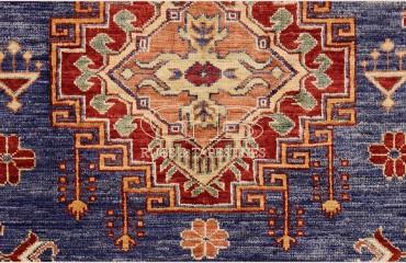 Kazak Uzbek 300 x 215, 141525260779