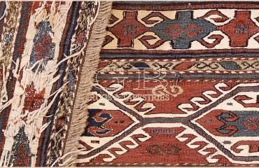 Mafrash Shahsavan, frammento 109 x 43 141525257932