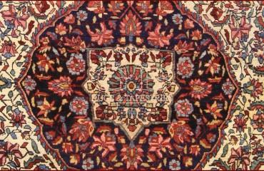 Isfahan Antico 218 x 140, 140000000035