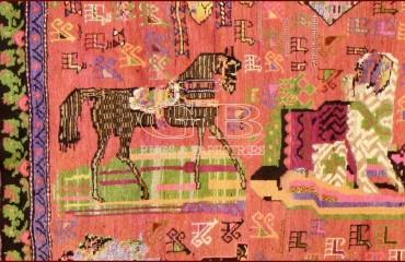 Karabag Antico 292 X 138 140000000156