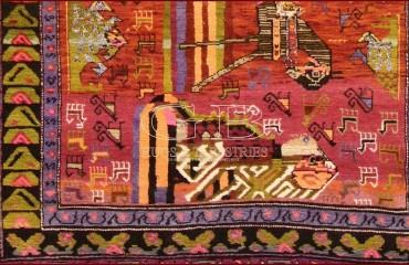 Karabag Antico 292 X 138, 140000000156