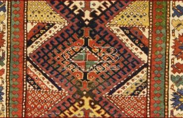 Kazak Shulaver Antico 233 X 132 140000000809 2