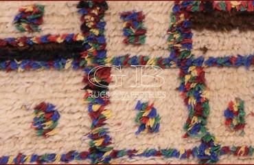 Tappeto Berbero Azilal 268AAX145 141008470598 3