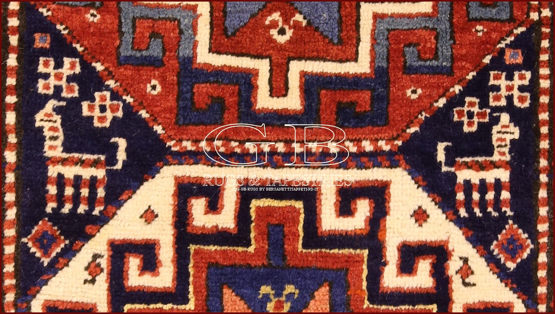 Tapis kazak ancien 216x97 140000000311 - Tapis caucasiens prix ...