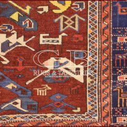 antique shirvan bidjov