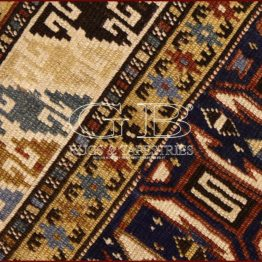 tapis chirvan ancien