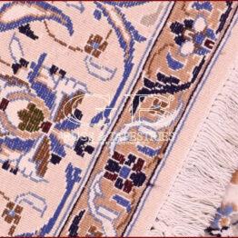 thin nain carpet